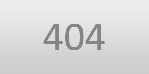 Страница не найдена (ошибка 404)